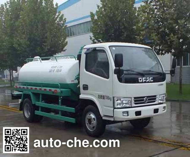 Senyuan (Henan) SMQ5070GZXEQE5 biogas digester sewage suction truck
