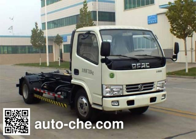 Senyuan (Henan) SMQ5070ZXX detachable body garbage truck