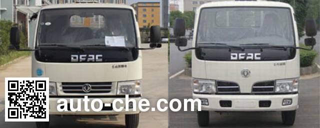Senyuan (Henan) SMQ5071ZYSEQE5 garbage compactor truck