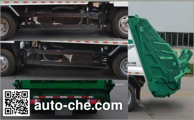 Senyuan (Henan) SMQ5070ZYSQLE5 garbage compactor truck