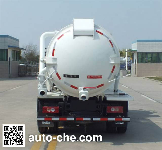 Senyuan (Henan) SMQ5081GXW sewage suction truck