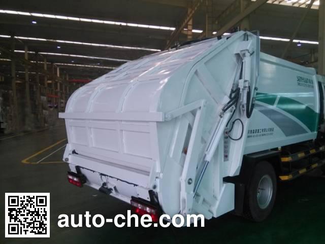Senyuan (Henan) SMQ5082ZYS garbage compactor truck