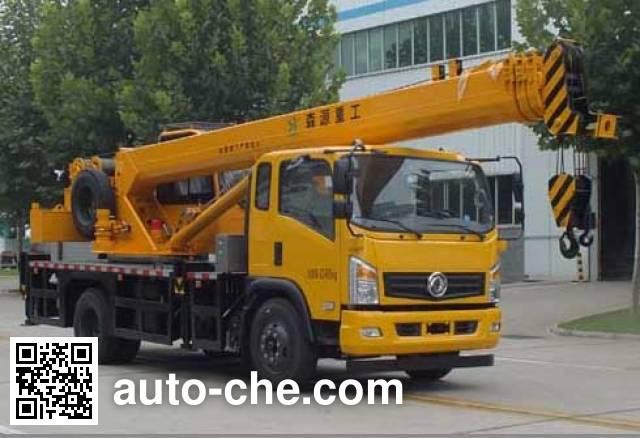Senyuan (Henan) SMQ5127JQZ truck crane