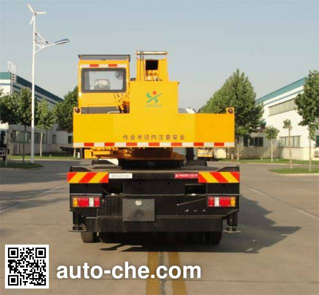 Senyuan (Henan) SMQ5150JQZ truck crane