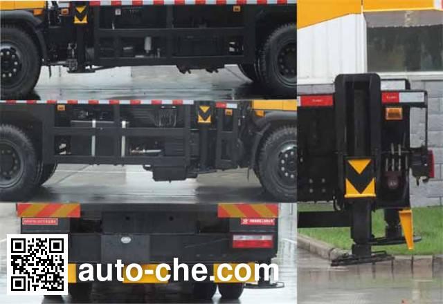Senyuan (Henan) SMQ5152JQZ truck crane