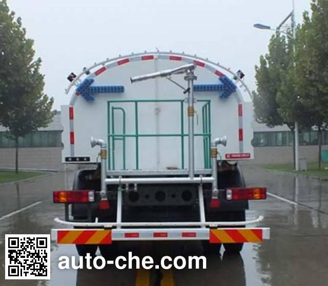 Senyuan (Henan) SMQ5160GQXZZE5 street sprinkler truck