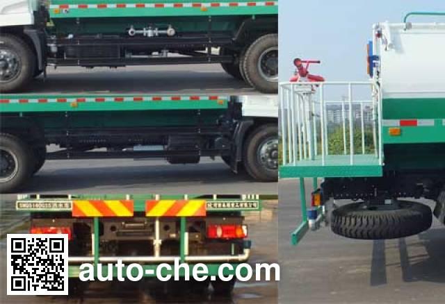 Senyuan (Henan) SMQ5160GSS sprinkler machine (water tank truck)
