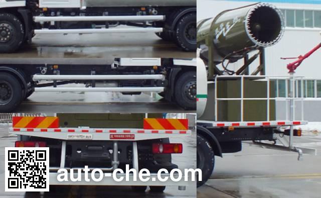 Senyuan (Henan) SMQ5160TDY dust suppression truck