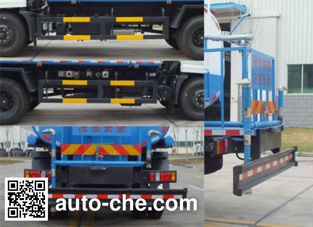 Senyuan (Henan) SMQ5161GSS sprinkler machine (water tank truck)