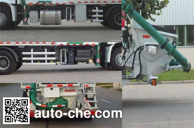 森源牌SMQ5201THB混凝土泵车