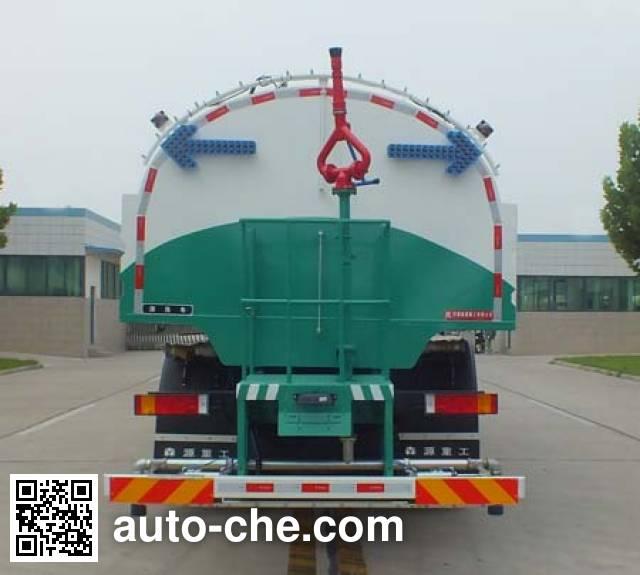 Senyuan (Henan) SMQ5250GQX street sprinkler truck