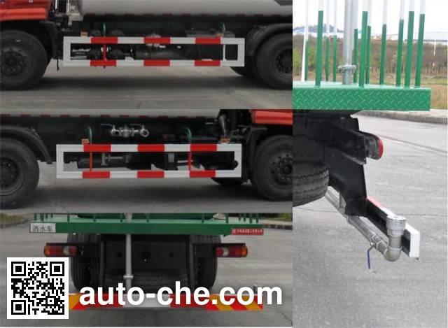 Senyuan (Henan) SMQ5250GSS sprinkler machine (water tank truck)