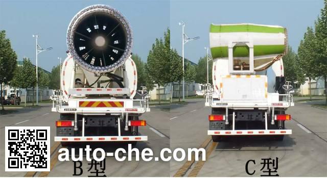 Senyuan (Henan) SMQ5250TDYDFE5 dust suppression truck