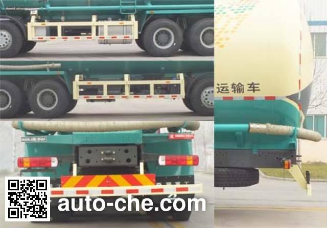 森源牌SMQ5310GFLZ46低密度粉粒物料运输车