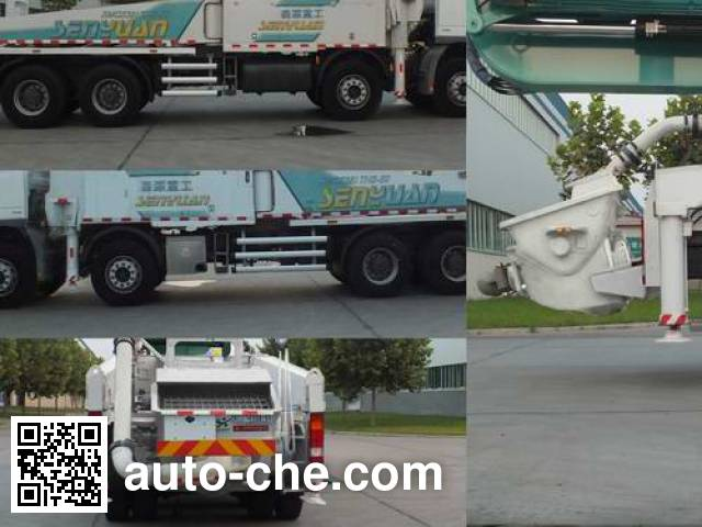 森源牌SMQ5381THB混凝土泵车