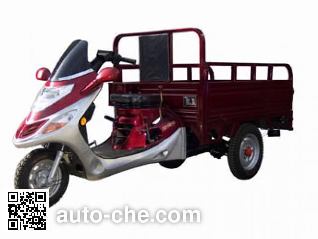 Shuangqiang SQ110ZH-2C cargo moto three-wheeler