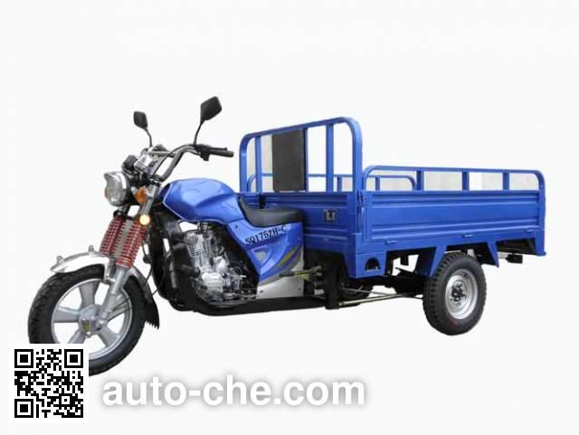 Shuangqiang SQ175ZH-C cargo moto three-wheeler