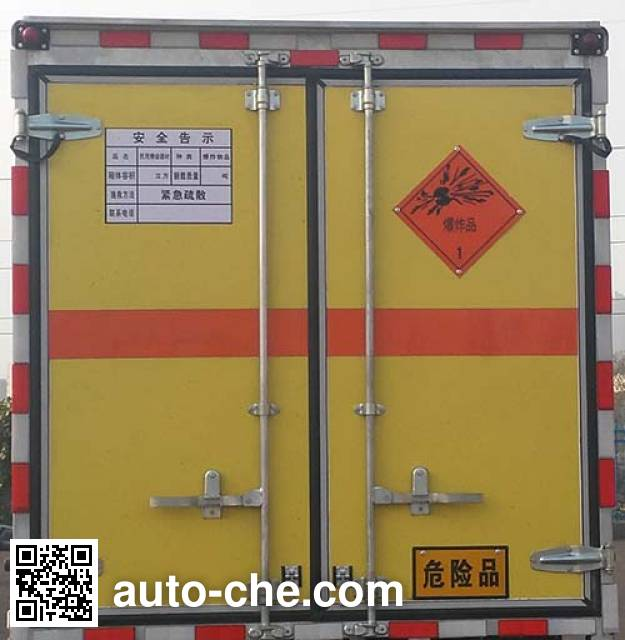 Qinhong SQH5122XQYB explosives transport truck