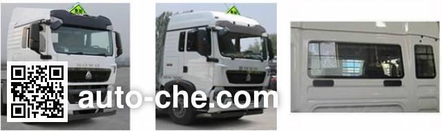 Qinhong SQH5315GRYZ flammable liquid tank truck