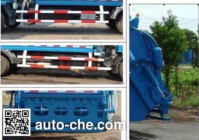 三环牌SQN5071ZYS压缩式垃圾车