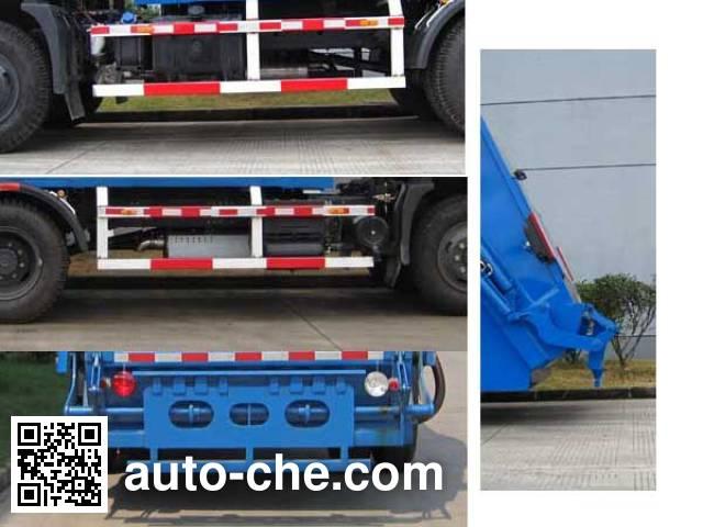 三环牌SQN5122ZYS压缩式垃圾车