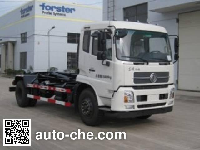Sanhuan SQN5162ZXX detachable body garbage truck