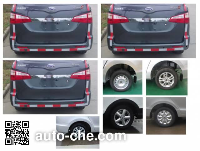 Karry SQR5020XXYK08 box van truck