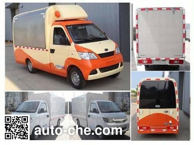 Karry SQR5020XYKH08 wing van truck