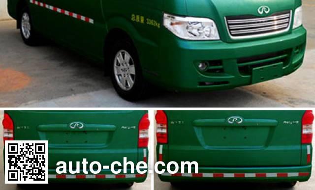 Rely SQR5030XYZ postal vehicle