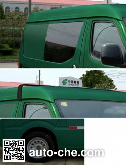 威麟牌SQR5031XYZ邮政车