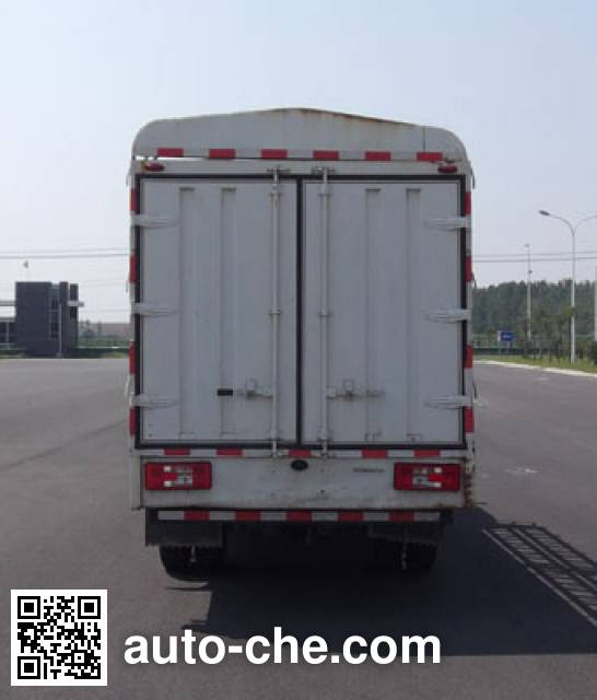 开瑞牌SQR5041CCYH17D仓栅式运输车