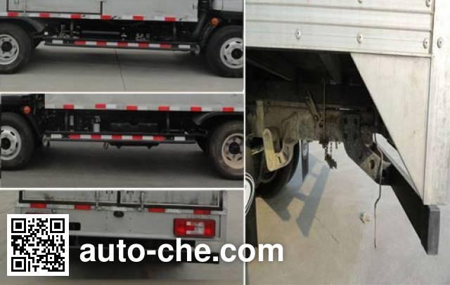 Karry SQR5041XXYH16D box van truck