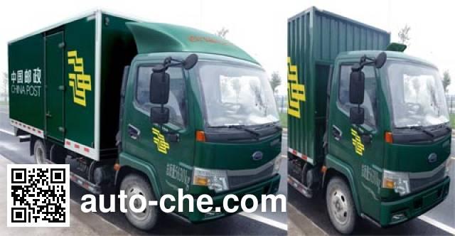 Karry SQR5060XYZH02D postal vehicle