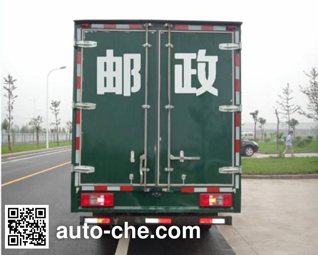 Karry SQR5061XYZH02D postal vehicle