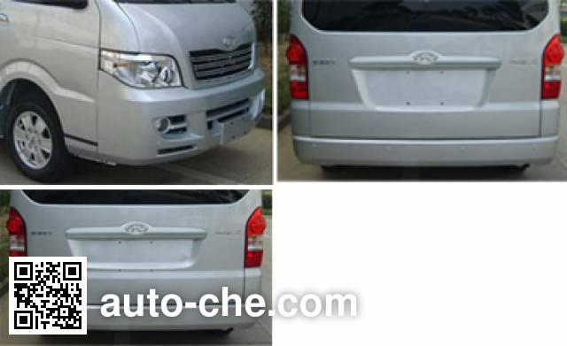 Rely SQR6490 minibus