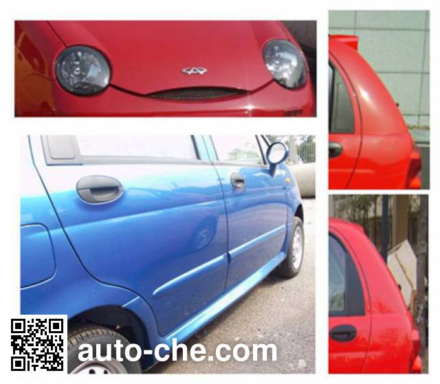 Chery SQR7000BEVS11 electric car