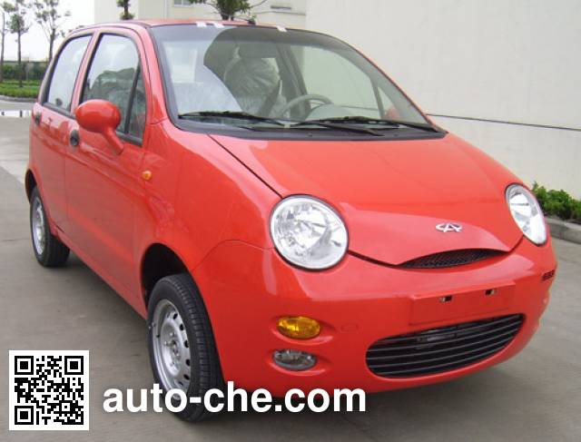 Chery SQR7000BEVS111 electric car