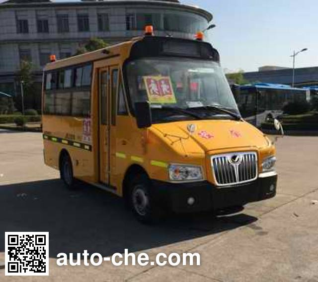Shangrao SR6520DY preschool school bus