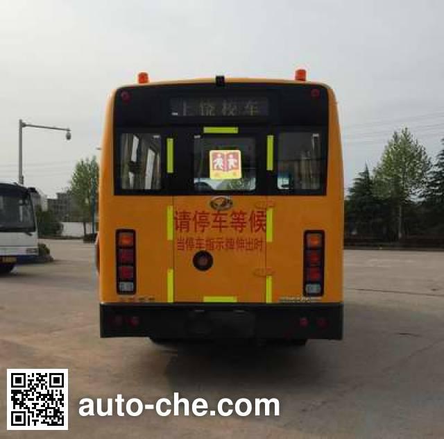 Shangrao SR6686DYV preschool school bus