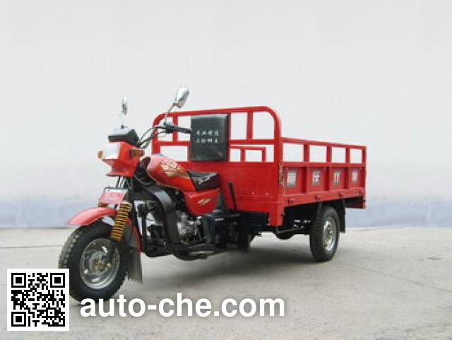Shuangshi SS175ZH-2A cargo moto three-wheeler