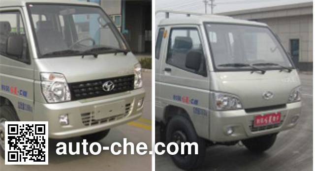 Shifeng SSF5040XLC refrigerated truck