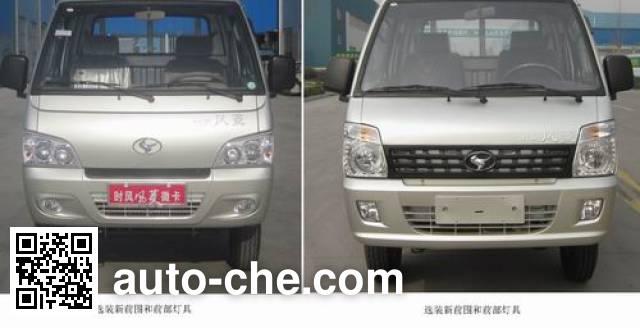 Shifeng SSF5041XXYDJ32 box van truck
