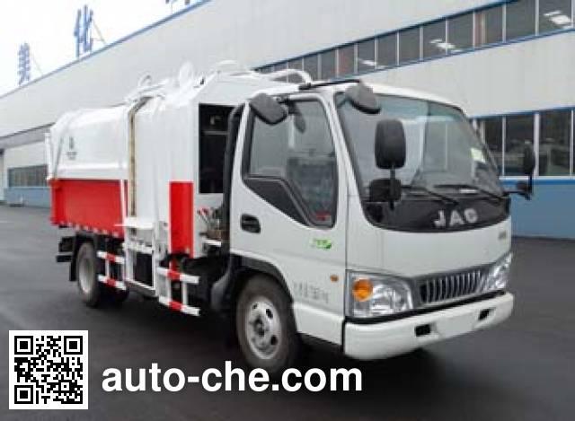 Shushan SSS5072ZZZ self-loading garbage truck