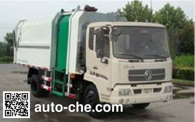 Shushan SSS5082ZZZ self-loading garbage truck