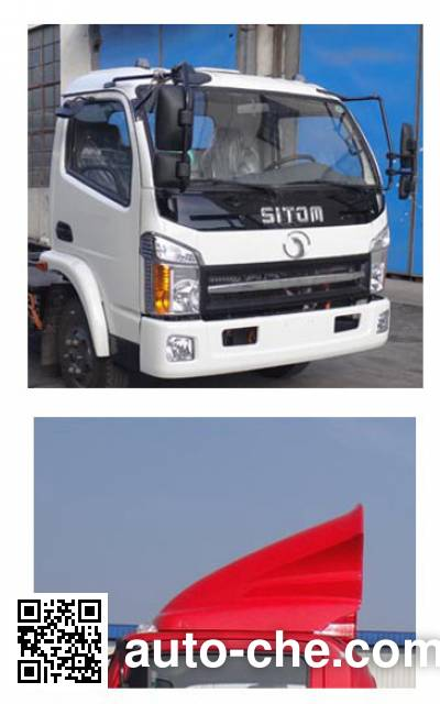 Sitom STQ1072L02Y1NBEV electric truck chassis