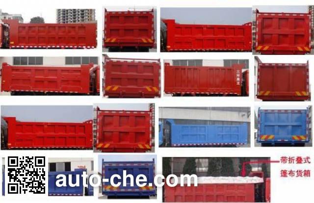 十通牌STQ3311L12Y3B4自卸汽车