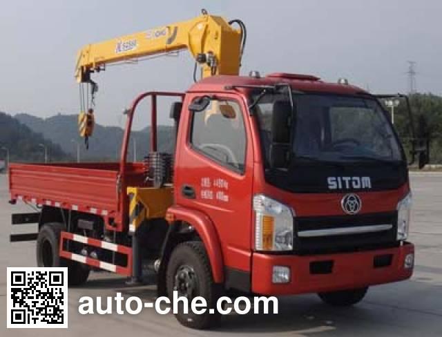 十通牌STQ5041JSQN4随车起重运输车