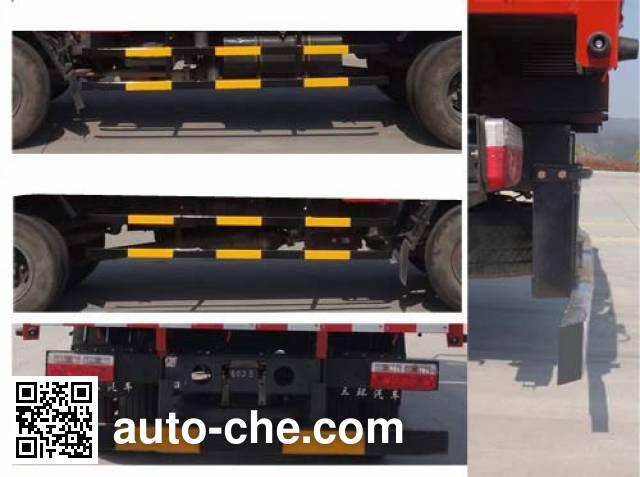 Sitom STQ5102XXYN5 box van truck