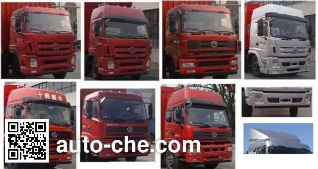 Sitom STQ5312XXYB5 box van truck