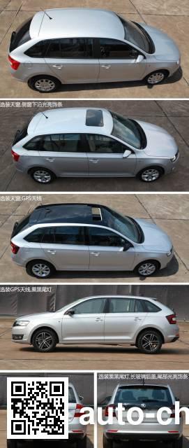 Skoda SVW71414AL car